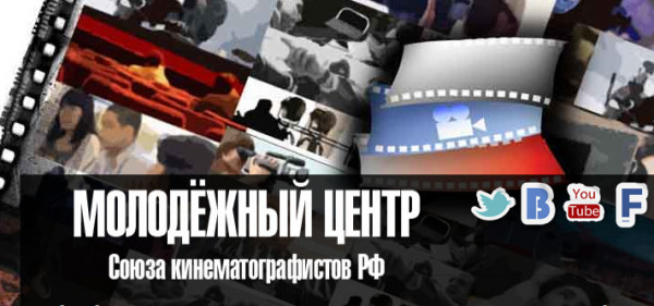 Otkrytoe pismo kinematografistov Mihalkovu dva goda spustja 1 Открытое письмо кинематографистов Михалкову   два года спустя