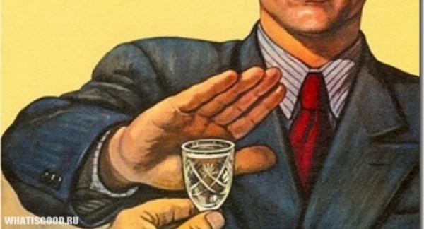 Алкоголизм и наркомания статистика кривого рога