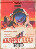 filmy oblichayushhie kapitalizm 1 Фильмы, обличающие капитализм