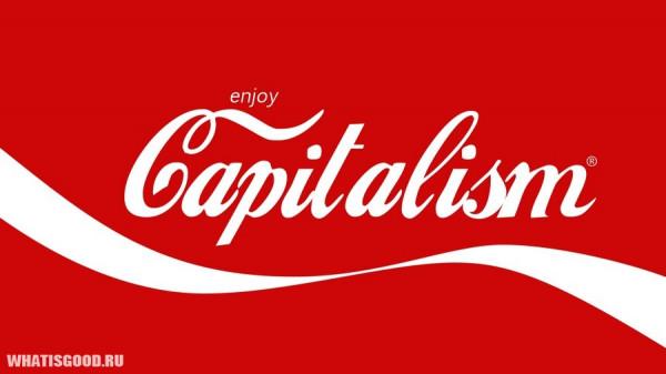 filmy-oblichayushhie-kapitalizm-11