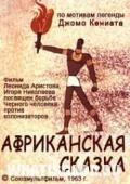 filmy oblichayushhie kapitalizm 9 Фильмы, обличающие капитализм
