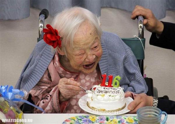 Поздравление пожилого человека с др