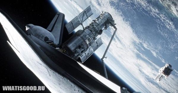 gravitaciya kak gollivud sozdayot ideologiyu i upravlyaet planetoj 3 Гравитация: Как Голливуд создаёт идеологию и управляет планетой