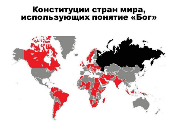 konstituciya rossii prava i svobody vmesto obyazannostej 19 Конституция России: Права и свободы вместо обязанностей