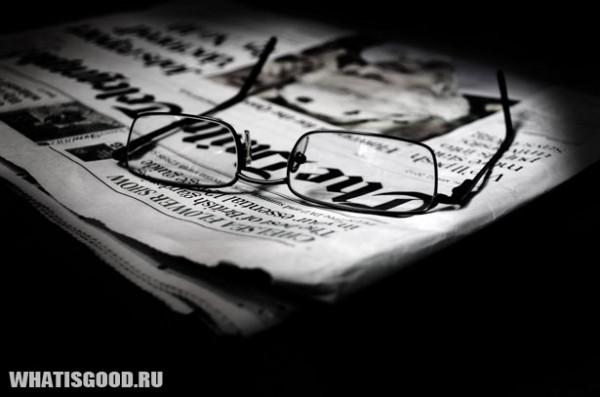 nado li chitat novosti 4 Надо ли читать новости?