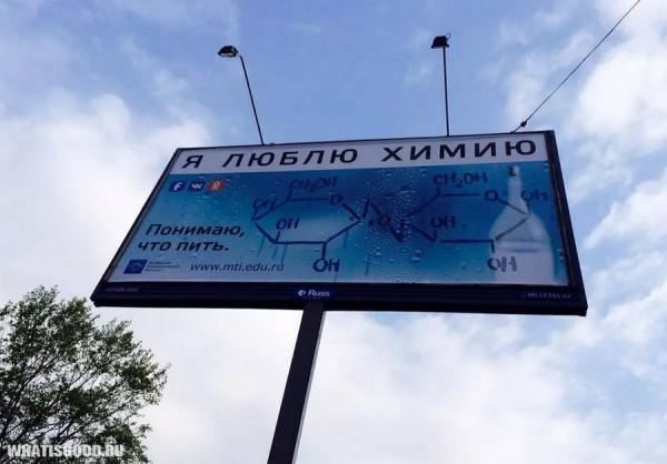 socialnaya-reklama-seks-i-alkogol-dlya-shkolnikov-1