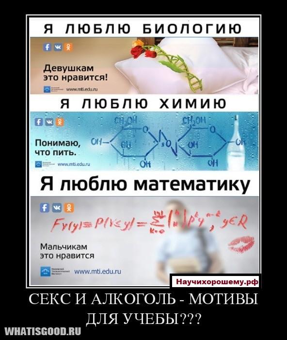 socialnaya reklama seks i alkogol dlya shkolnikov 5 Социальная реклама: секс и алкоголь для школьников?