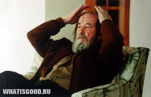 solzhenicyn i ego knigi analiz vranya 5 Солженицын и его книги. Анализ вранья