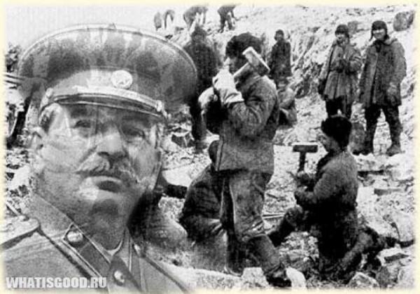 solzhenicyn i ego knigi analiz vranya 6 Солженицын и его книги. Анализ вранья