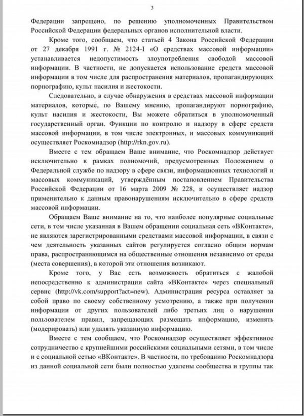 soobshhestvo mdk vkontakte mat poshlost i alkogol dlya shkolnikov 04 Сообщество МДК ВКонтакте: Мат, пошлость и алкоголь для школьников