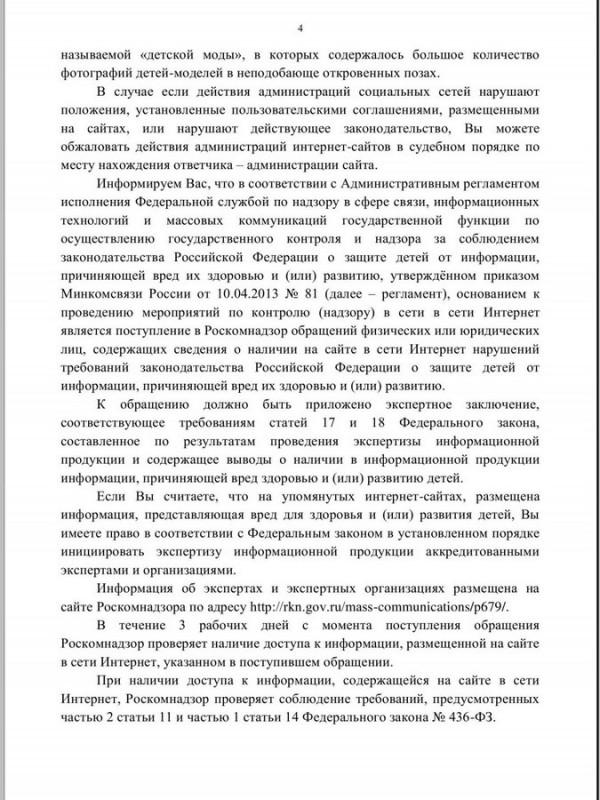 soobshhestvo mdk vkontakte mat poshlost i alkogol dlya shkolnikov 05 Сообщество МДК ВКонтакте: Мат, пошлость и алкоголь для школьников