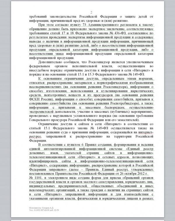 soobshhestvo mdk vkontakte mat poshlost i alkogol dlya shkolnikov 101 2 Сообщество МДК ВКонтакте: Мат, пошлость и алкоголь для школьников