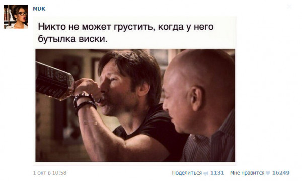 soobshhestvo-mdk-vkontakte-mat-poshlost-i-alkogol-dlya-shkolnikov-3