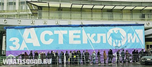 za steklom s chego nachinalis realiti shou v rossii 3 «За стеклом»: С чего начинались реалити шоу в России?