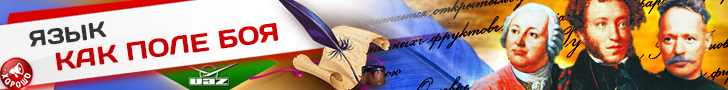 7 28 Web баннеры проекта «Научи хорошему»