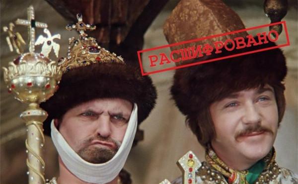 nformacionnyj-terror-v-populyarnyx-sovetskix-filmax-3