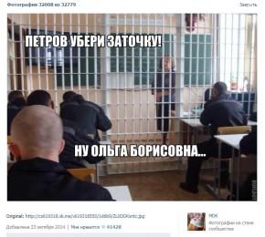 obrashhenie k administracii vkontakte po povodu propagandy nasiliya v mdk 4 290x260 custom Обращение к администрации ВКонтакте по поводу пропаганды насилия в МДК