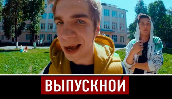 vypusknoj 2014 alibi na ubijstvo 7 Выпускной 2014: Алиби на убийство