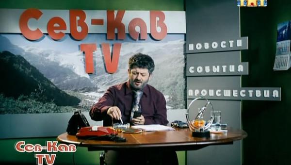 nasha russia serial o beznravstvennosti 4  «Наша Russia»: Высмеять и опорочить страну