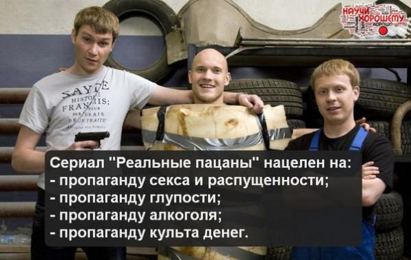 texnologiya ocenki soobshhestv vkontakte 1 Технология оценки сообществ ВКонтакте