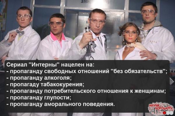 texnologiya ocenki soobshhestv vkontakte 3 Технология оценки сообществ ВКонтакте