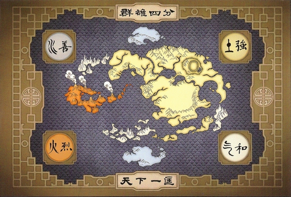 avatar legenda ob aange duxovnoe probuzhdenie13 Аватар: Легенда об Аанге – Духовное пробуждение