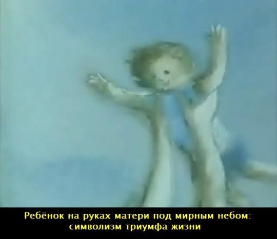 chelovek kotoryj sazhal derevya i odin mozhet mnogoe 03 540x467 custom «Человек, который сажал деревья»: И один может многое