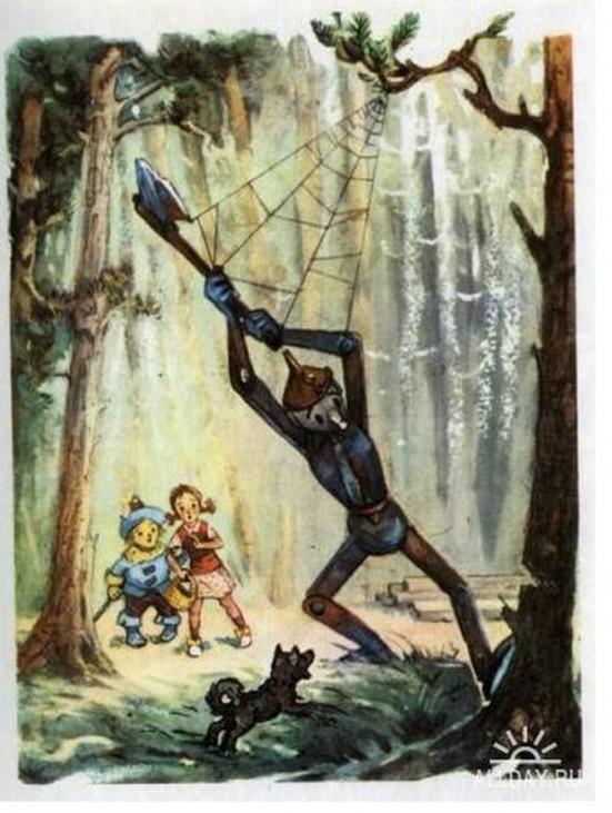 detskoe dao o volshebnike izumrudnogo goroda 2  551x731 custom Детское ДАО: О Волшебнике Изумрудного города