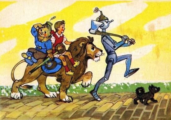 detskoe dao o volshebnike izumrudnogo goroda 5  551x387 custom Детское ДАО: О Волшебнике Изумрудного города