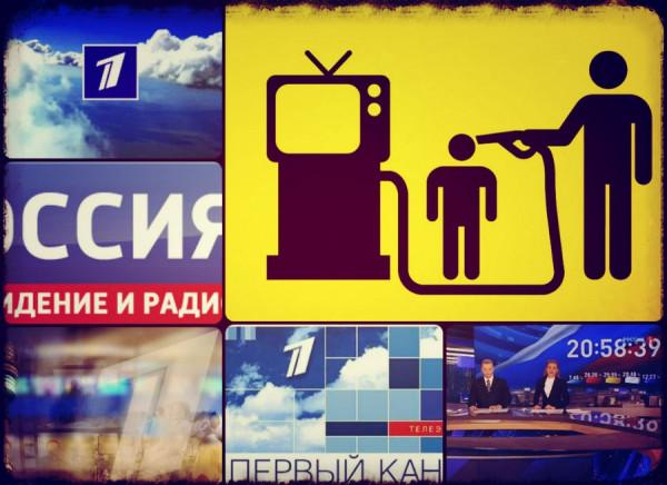 televidenie korolevstvo krivyx zerkal 1 Высказывания известных людей о российских СМИ