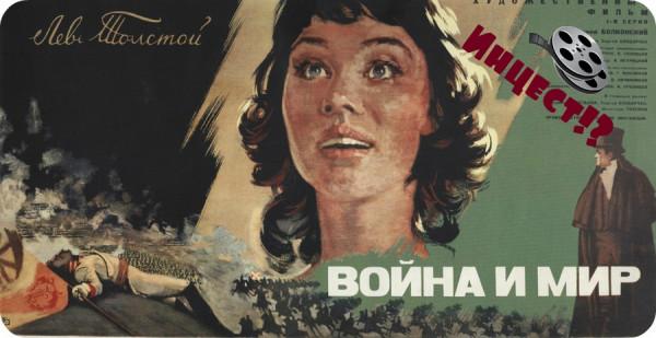 britanskij-serial-vojna-i-mir-so-scenami-incesta-9