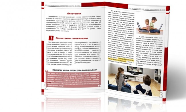 broshura-4