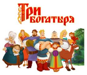 detstvo pod ugrozoj 38 Детство под угрозой: Вредные мультфильмы