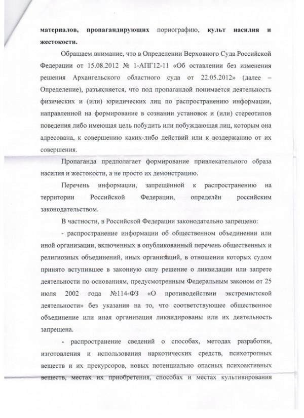 dzhon uik kak obelyaetsya imidzh nayomnyx ubijc 0102 «Джон Уик»: Как обеляется имидж наёмных убийц