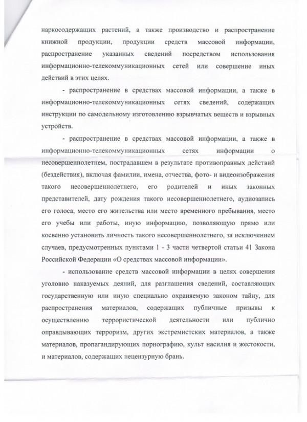 dzhon uik kak obelyaetsya imidzh nayomnyx ubijc 0103 «Джон Уик»: Как обеляется имидж наёмных убийц