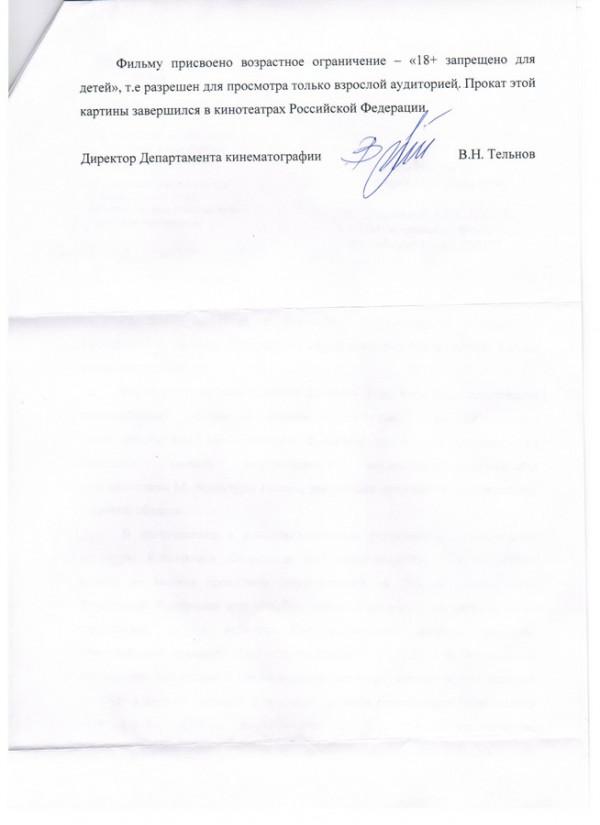 dzhon uik kak obelyaetsya imidzh nayomnyx ubijc 0104 «Джон Уик»: Как обеляется имидж наёмных убийц