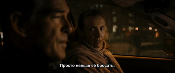 film dolgoe padenie lyudi kak potencialnye druzya 5 Фильм «Долгое падение»: Люди как потенциальные друзья
