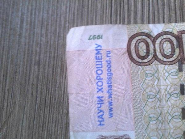 banknote Пасхальная страничка