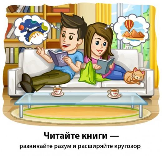 kino-kak-oruzhie-2