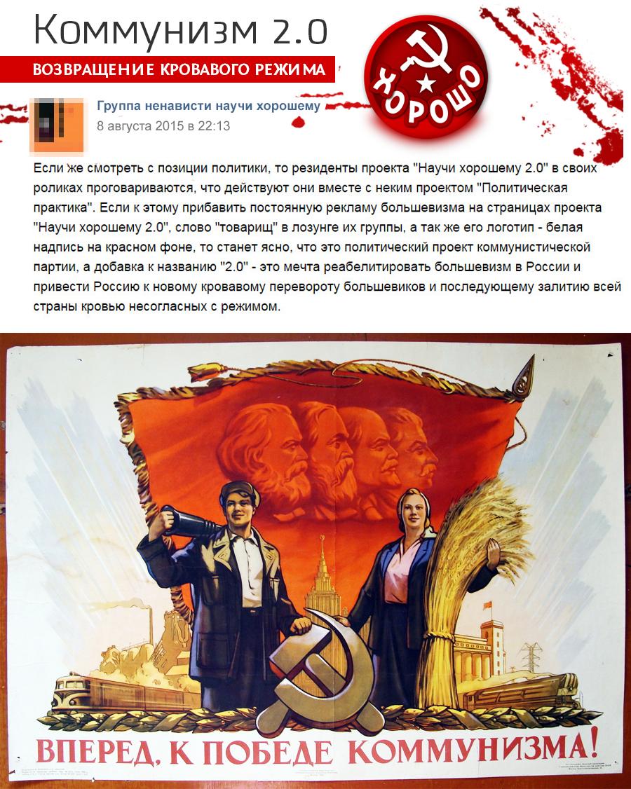 kommunizm20 Пасхальная страничка