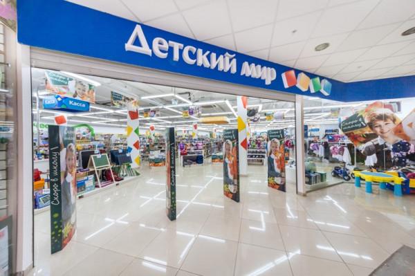otvet magazinov detskij mir i dochki synochki na zhalobu o prodazhe kukol monster high1 Ответ магазинов «Детский мир» и «Дочки сыночки» на жалобу о продаже кукол Monster High
