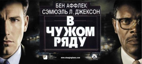 v-chuzhom-ryadu-chuzhie-lyudi-mogut-okazatsya-blizhe-chem-my-dumaem6