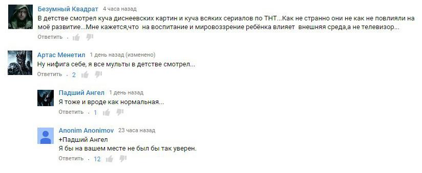 youtube comment Пасхальная страничка