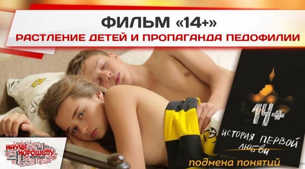 еротика школьники фильм