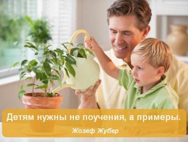 agitprop ot nauchi xoroshemu 6 Общество потребления как основа создания незрелой личности