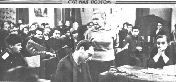 iosif brodskij maniya imperskogo velichiya poeta dissidenta 5 Иосиф Бродский — мания имперского величия поэта диссидента