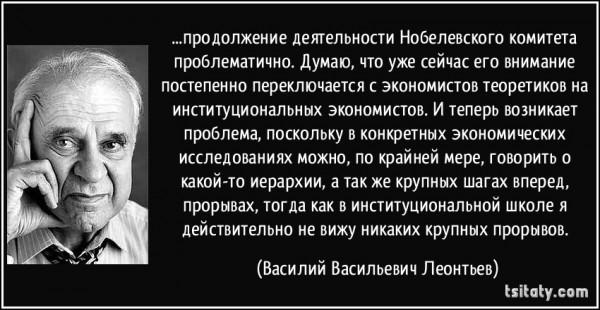 iosif brodskij maniya imperskogo velichiya poeta dissidenta 9 Иосиф Бродский — мания имперского величия поэта диссидента