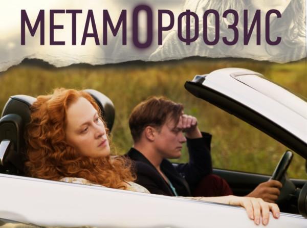 ocherednoj-pedofilskij-film-odobren-k-prokatu-ministerstvom-kultury