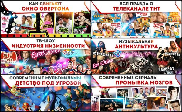 filmy-nauchi-xoroshemu
