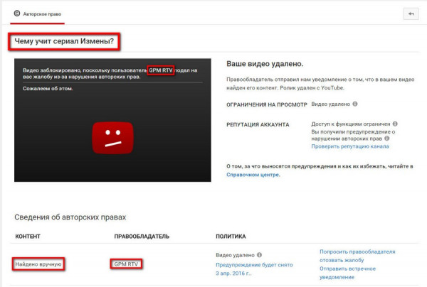 gazprom blokiruet deyatelnost proekta nauchi xoroshemu Газпром пытается блокировать деятельность проекта Научи хорошему
